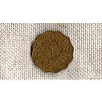 Ирак 4 филса 1938 /крас//(ON)