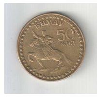 1 тугрик юбилейный Монголии