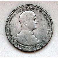 5 пенго 1830 10 лет регенства Хорти