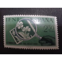 Ифни 1968 Колония Испании день марки, цветы