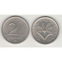 Венгрия km693 2 форинта 1995 год (t)(f17)