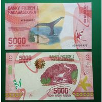 Банкнота Мадагаскар 5000 ариари 2017 UNC ПРЕСС новая серия