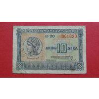 10 Драхм 1940 -В20- ГРЕЦИЯ -1-