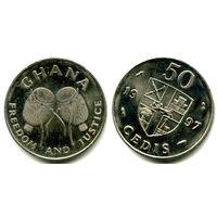 Гана 50 седи 1997 состояние