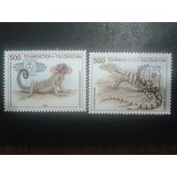 Таджикистан 1995 рептилии, надпечатка полная серия