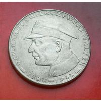 10 злотых 1967 Польша - Памятная - Генерал Кароль Сверчевски (Вальтер) (Gen. Karol Swierczewski. Walter)
