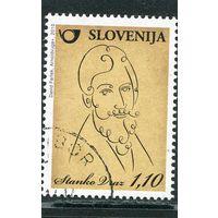 Словения. Станко Враз - поэт