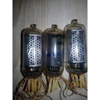 Индикаторные лампы