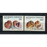 Габон - 1987 - Морские ракушки - [Mi. 984-985] - полная серия - 2 марки. MNH