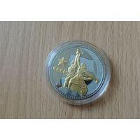 Сувенирная монета Рабочий и Колхозница СССР д-40 мм