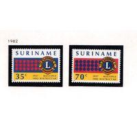 Суринам-1982,(Мих.983-983) **  , 20% каталога, Лион-клуб