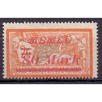 Мемель (Клайпеда) 4-й выпуск на марках Франции 80 м/ 2 фр 1922 г