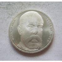 Германия 10 марок 1993 150 лет со дня рождения Роберта Коха