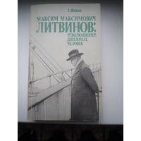 Максим Максимович Литвинов: революционер, дипломат, человек.
