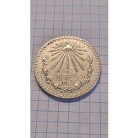 1 песо 1932