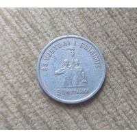 Албания 50 киндарок 1969 г