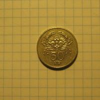 Исландия 50кр 2001