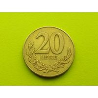 Албания. 20 леков 2000.