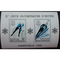 Руанда зимняя олимпиада 1968г.