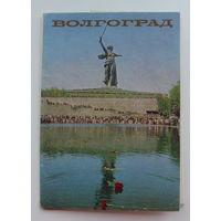 Волгоград. 10 открыток 1981 года. 101.