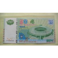 Китай Чемпионат мира по футболу 2014г. в Бразилии. Стадион.  сувенир. распродажа
