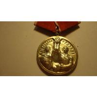 Болгария. Медаль за труд