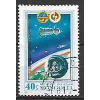 Космос. Советско-монгольский космический полет Монголия 1981 Гашеная