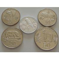 Западная Сахара. Набор из 5-ти монет 1-5-10-20-50 песет 2020 год