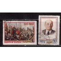 СССР-1955, (Заг.1752,1754)   гаш., 38-год революции
