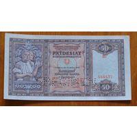Словакия - 50 крон - 1940 (Р9s) - перфорация