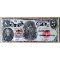 5 $ 1907г.