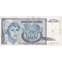 100 динаров 1992 год