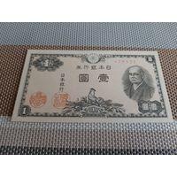 Япония 1 йена 1946