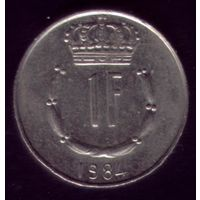 1 Франк 1984 год Люксембург