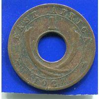Британская Восточная Африка 1 цент 1924 Н