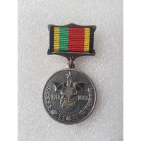 90 лет военной разведке Беларусь*