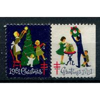 США, непочтовые марки - 1961г. - Рождество, Новый Год - 2 марки - сцепка - чистые, без клея с наклейкой и утончением, есть сгиб по перфорации (Лот 122Л). Без МЦ!