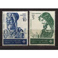 Святой Иоанн Креститель. Мальтийский Орден. 1967. Серия 2 марки. Чистые