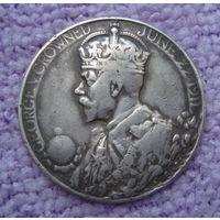 Великобритания. Медаль в честь коронации. Король Георг V. 22 июня 1911 года. Серебро.