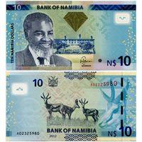 Намибия. 10 долларов (образца 2012 года, P11a, UNC)