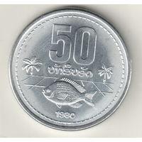 Лаос 50 ат 1980
