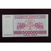 Грузия 500000 купонов 1994 UNC