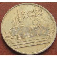 1193:  1 бат 2004 Тайланд