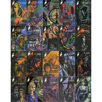 Джеймс Хэдли Чейз. Собрание сочинений в 32 томах (комплект из 20 книг, Тома 1 - 16 , 20 , 28 - 30 )