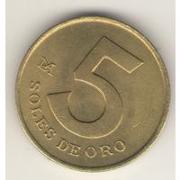 5 солей 1981 г.