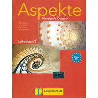 Aspekte 1, 2, 3 - современный обучающий курс (немецкий язык) + ДОПОЛНИТЕЛЬНЫЙ УЧЕБНЫЙ БЛОК для уровней В1, В2, С1