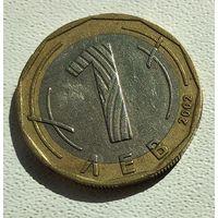 Болгария 1 лев, 2002  6-5-27