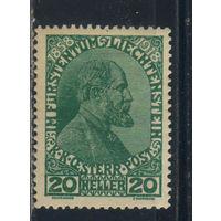 Лихтенштейн 1918 60 летие правления Йоганна II #10**