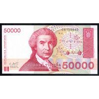 Хорватия / CROATIA_30.05.1993_50.000 Dinara_P#26.a_UNC