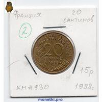 Франция 20 сантимов 1988 год - 2